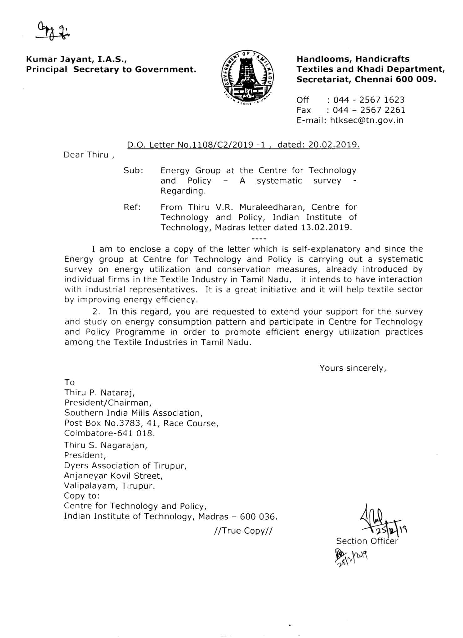 Support Letter from Textile Secretary of TN Govt