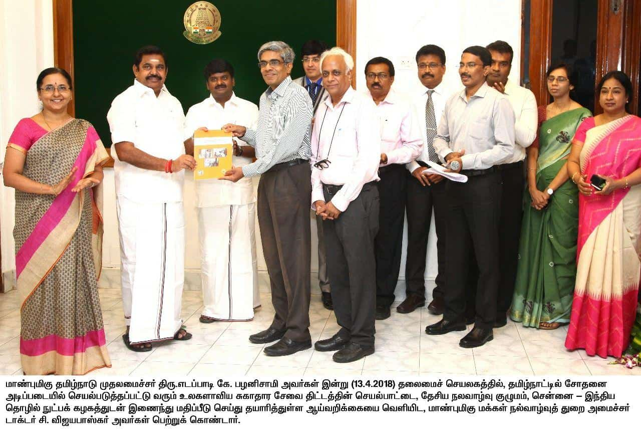 VRM_CM_photo_2020-02-25_17-24-46TN UHC Assessment Report Launch